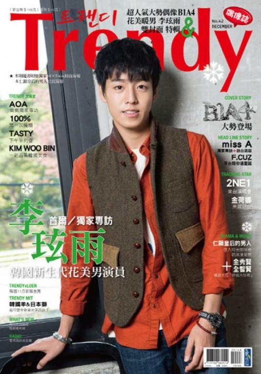 20121218_leehyunwoo_trendycover-600x858
