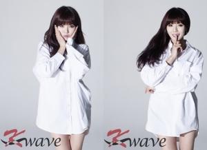 20130218_hyuna_kwave
