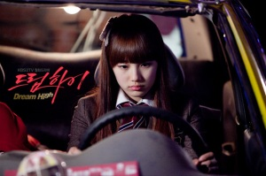 Suzy-as-Go-Hye-Mi-dream-high-19585344-650-433