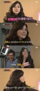 Lee-Bo-Young-on-One-Night-of-Entertainment