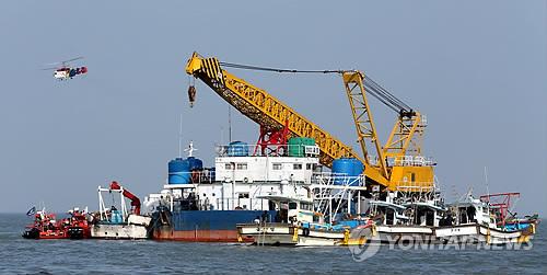 Operativo de rescate del ferri Sewol hundido en Corea del Sur