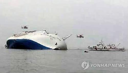 Ferri Sewol hundiéndose en la costa sur de Corea